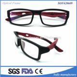 卸し売り光学フレームの金属のFoldable細字用レンズ