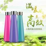 450ml 18/8 garrafa de água desportiva de vácuo de aço inoxidável para promoção (SH-ST22)