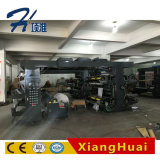 Печатная машина Yt 4800mm Flexo-Graphic