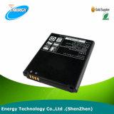 pour la batterie de l'atterrisseur Vs930, Bl-53qh pour la batterie F160L P760 P765 P880 F200s F200k L9 F160 Vs930 de portable d'atterrisseur