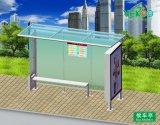 판매를 위해 가벼운 상자를 가진 버스 대기소를 광고하는 태양 에너지