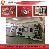 Vollautomatische UVoffsetdrucken-Maschine für Drucken-Joghurt-Cup