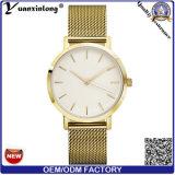 Yxl-094 reloj de moda reloj de mujer Vogue reloj de cuero de acero inoxidable reloj de pulsera de acero inoxidable