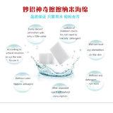 Nouveauté magique de mousse de mélamine de gomme à effacer de modèle de prix usine de nettoyage blanc bon marché populaire de cuisine nanoe