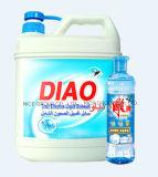 有効な液体Diaoのブランドの合計は食器洗いをする