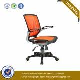 كروم معدن قاعدة قابل للتعديل [أرمس] شبكة كرسي تثبيت ([هإكس-ك226])