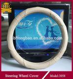 Il volante del nuovo prodotto copre gli accessori dell'interiore dell'automobile