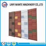 중국 다채로운 건축재료 돌 입히는 금속 지붕널 기와