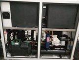 - o Temp de 35c~ 80c controlou o refrigerador de refrigeração água do glicol 8HP para o aquecimento e refrigerar
