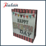 Glitter 210g White Card Custom Logo Gift Paper Birthday Bag