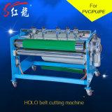 Автомат для резки конвейерной