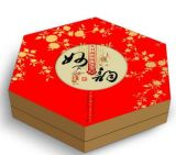 Protección del medio ambiente de papel de alto grado que empaqueta el rectángulo de regalo del papel de Kraft