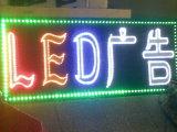Insegna chiara della pubblicità del negozio della memoria della stringa esposta LED