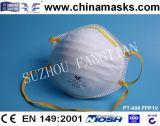 機密保護のマスクFfp1のマスクのNon-Woven塵マスク