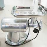 Petit mini hachoir électrique portatif industriel d'acier inoxydable