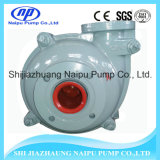 6/4e 아아 High Chrome Mining Slurry Pump
