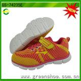 Zapatillas de deporte de encargo de Flyknit de China de los niños al por mayor de la buena calidad