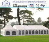 イベント党のための巨大で大きく大きく巨大な展覧会のテント