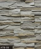 Revêtement en pierre de Foshan (pierre artificielle) (ATB-08)