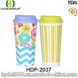 卸し売り二重壁の印刷のプラスチックによって絶縁されるコーヒー・マグ(HDP-2037)