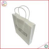 Hight Quanityは買物袋をカスタム設計し、