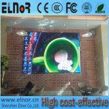 고품질 P3 실내 풀 컬러 발광 다이오드 표시 게시판