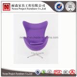 現代PU Leatherbarstoolの椅子の生きている卵の余暇の椅子(NS-EG037)