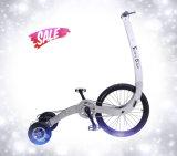 Облегченный велосипед
