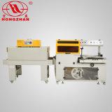 Empaquetadora automática de lacre del encogimiento de Hongzhan Bsl560A para el pequeño rectángulo