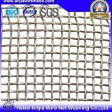 Rete metallica galvanizzata del quadrato della rete del filtro con Ce e lo SGS