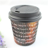 Kaffee Bean Printed 9oz Hot Coffee Paper Cup mit Lids