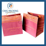 Hoher Grad-Papier-Geschenk-Verpackungs-Beutel kann gedrucktes Firmenzeichen (DM-GPBB-056) sein