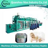 Machine de coussin de couche de bébé semi-servo haute vitesse (YNK400-HSV)