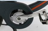 26インチ前部モーター都市電気バイク
