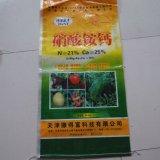 China-preiswerte Futter-Düngemittel-Beutel