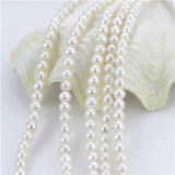 7-8mmの白い卸し売り自然な淡水の真珠のビードの繊維