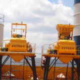 Doppelwelle-Betonmischer, Doppelwelle-Mischer (JS750)