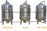 水浄化機械(水処理機械、浄水機械)