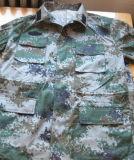 Camuflaje Militar Poliéster / Algodón Tejido Impreso