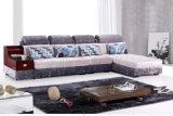 2016新しい方法ソファーの高品質
