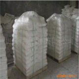 3 Hydroxyde van het Aluminium van het micron het Actieve voor het Vullen van Plastiek