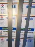 Lz10/Lz20インドの市場の炭化物のストリップはよく歓迎した