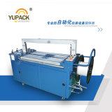 Yupack vollautomatische hohe Platte, die Maschine für Karton-Kasten gurtet