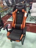 의자 도박 사무실 의자를 경주하는 현대 PU 사무실 의자