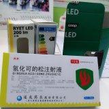 Xcs-1100 효율성 폴더 Gluer 기계