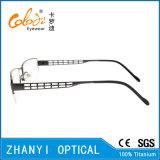 Стекел Eyeglass Eyewear способа рамка Semi-Rimless Titanium оптически (8213)