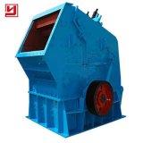 Yuhong voll ausgerüstete Prallmühle/große aufbereitende Kapazität gebrochen