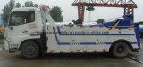 Carro de remolque del camión de auxilio 4*2 del camino de Dongfeng LHD para la venta