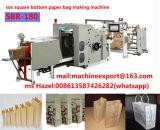 O saco de papel que faz o papel de máquina carreg o saco que faz a máquina