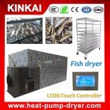 商業食糧乾燥機械またはハーブのドライヤーの機械または魚の乾燥オーブン